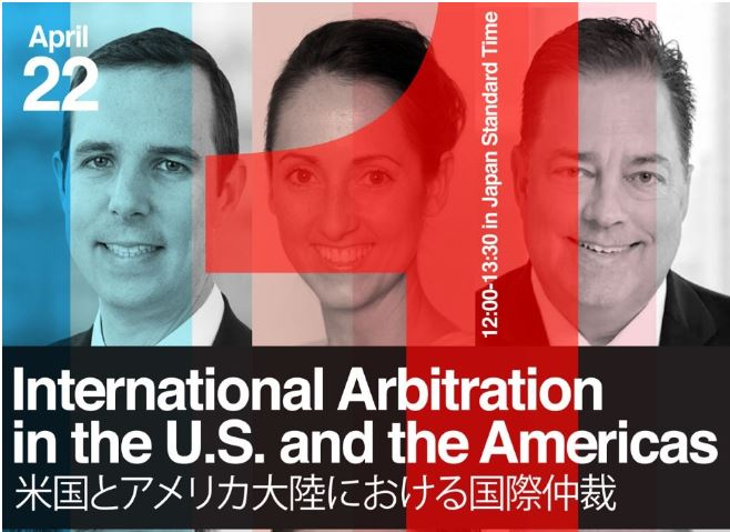International Arbitration in Japan, U.S., the Americas - Miami Law Co-Hosts, Faculty Speak